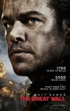 The Great Wall 3D [12A]