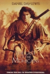 The Last Of Mohicans [12A]