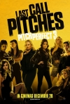 Pitch Perfect 3 [12A]