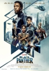 Black Panther [12A]