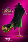 Hotel Transylvania 3: Summer Vacation 3D [TBC]