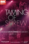 The Taming Of The Shrew [TBC]